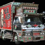 photos Le tuning de camion  la japonaise