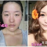 photos Le maquillage avant/aprs chez les chinoises